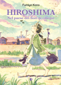 HiroshimaKappalab20173