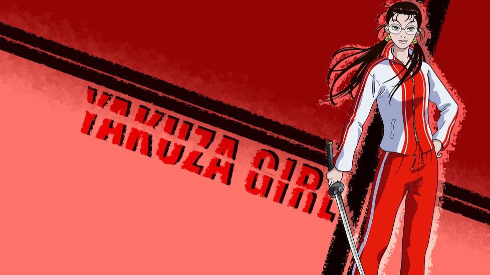Kumiko Yamaguchi, protagonista di Gokusen, che impugna una katana con la mano destra